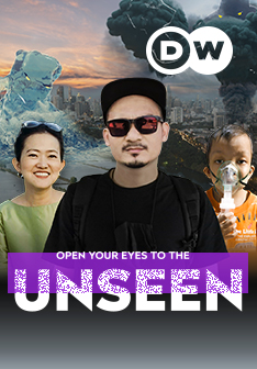 Open your eyes to the UNSEEN