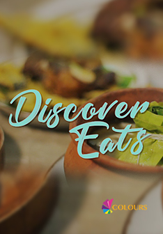 Discover Eats
