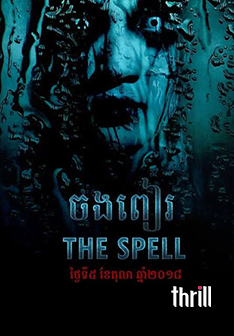 The Spell (Cambodian)